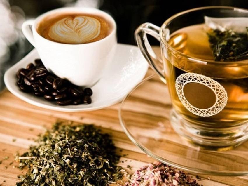 tee ja kohvi